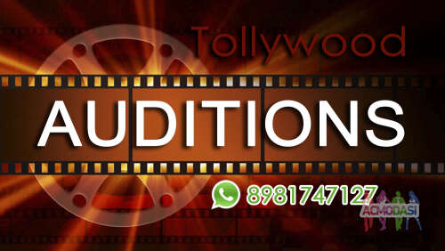 Bengali Movie/Tv Serial Audition Going On....in Kolkata